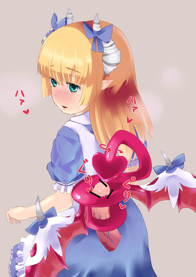alice girl eats quest luka monster Scooby doo and the legend of the vampire daphne bikini